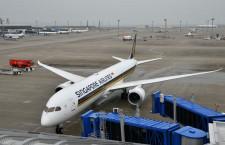 シンガポール航空、中部12月再開 成田・関空はデイリーに