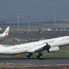 JALと中国東方航空、独禁法の除外申請 19年度から共同事業へ