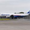 NCA、747-8Fに機種統一へ 国交省に改善措置提出