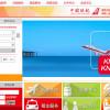 中国聯合航空、福岡に定期便 一部チャーター切り替え