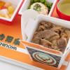 JAL、1年ぶり吉野家の牛丼 9月から秋メニュー