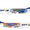 スカイマーク、就航20周年「星空ジェット」 パイロットがデザイン、9月から