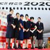 JAL、2020年に制服刷新 東京五輪で空港100億円投資、無料で訪日客の地方送客も