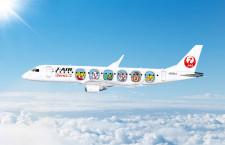 JALとベネッセ、「しまじろうジェット」9月就航 19年3月まで国内線
