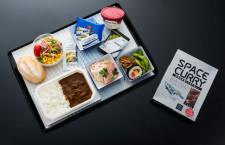 ANAとJAXA、ヒューストン線で宇宙日本食カレー 9月に宇宙フライト