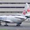 JALどこかにマイル、JR九州フリーきっぷと交換 3エリア対象、2000マイルから