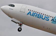 エアバス、最終赤字7億6700万ユーロ 売上高27%減、20年7-9月期