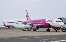 ピーチ、台湾全便運休 4月まで、入国制限影響