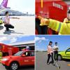 【PR】仙台国際空港、中途採用の正社員募集