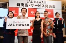 JAL、ハワイ路線新サービス ビジネスクラスで好きな時に機内食、ホテルに正午チェックイン