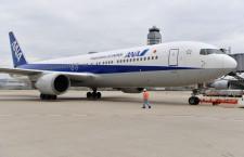 19年度、航空事故3件と重大インシデント9件 国交省