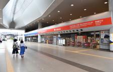 関空の鉄道、18日始発から再開 計画より3日前倒し