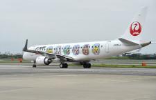 JAL、しまじろうジェット就航 Eシリーズ完納、32機体制に