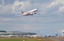 新千歳など7空港民営化、北海道エアポートが実施契約