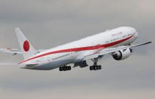 新政府専用機、千歳航空祭に初参加へ