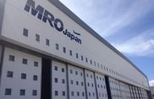 MROジャパン、那覇空港へ11月以降移転 ANAやジャムコなど第三者割当増資引き受け