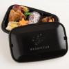 スターフライヤー、国際線で弁当箱イメージした機内食容器 メニューは「和」