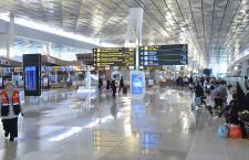 JAL、ジャカルタのターミナル変更 T3に