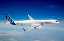 A321LR、EASAとFAAから型式証明取得 単通路機で世界最長飛ぶ