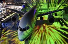 9種類の体験型コンテンツ、コックピットも 特集・中部787施設Flight of Dreams(展示エリア編)