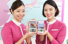 ピーチ、ウェブ版情報誌刷新 スマートフォンに最適化