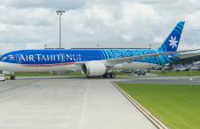 エアタヒチヌイ、787-9初受領 A340後継、成田にも