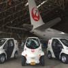 JALエンジニアリング、伊丹に超小型EV導入 整備用連絡車に