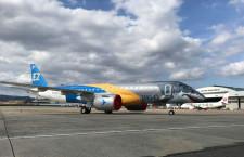E190-E2、伊丹で初公開 機首にはサメ