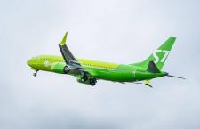 S7航空、737 MAX 8受領 ロシア初導入