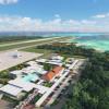 下地島空港、ターミナルが19年3月開業 ジェットスターが定期便