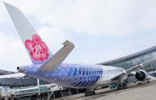 チャイナエア、A350完納 14機目はカーボン塗装