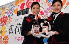 JAL、国際線上級クラスでボジョレー 15日解禁