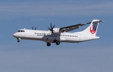 JAC、ATR72受領 日本初導入、ATR42から発注変更