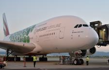 エミレーツ航空、成田・関空7月再開へ 就航48都市に