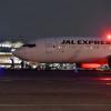 さよならジャルエクスプレス 写真特集・JAL統合後4年1カ月飛んだJEX塗装機