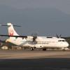 JACのATR72、鹿児島到着 日本初導入、12月就航