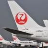 JAL、18年度の国際線利用率81.3% 国内線72.5%