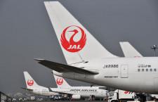 JALとJapanTaxi、国内線でクーポンプレゼント