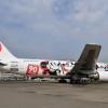 JAL、ミッキー登場90周年の特別塗装機「JAL DREAM EXPRESS 90」就航