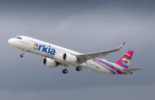 A321LR、納入開始 単通路機で世界最長、アルキアに初号機