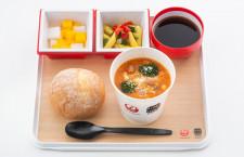JAL、エコノミーでミネストローネ Soup Stock Tokyo第5弾、12月から
