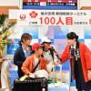 旭川空港、国際線ターミナル開業 初便はJALホノルル発チャーター