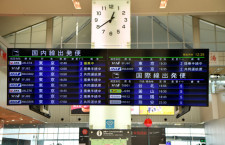 北九州空港、国際線の施設利用料改定 消費増税で