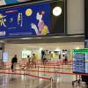 """仙台の""""パタパタ""""、空港会社が保管中 有効活用を検討"""