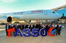 中国東方航空、A350初号機受領