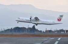JAC、ATR72就航 19年度サーブ退役で機材統一
