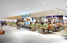 静岡空港、県内の有名店集めフードコート 22日にラウンジ開業