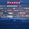 ANAのA321neoなど登録、JA8500番台767抹消も 国交省の航空機登録18年12月分