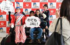 くいだおれ太郎、伊丹空港でクラスJアピール ジェイエア1日PR大使