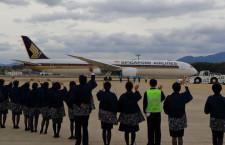最新787で快適性向上 写真特集・シンガポール航空787-10福岡就航